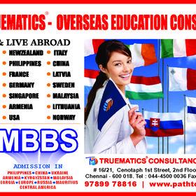 Truematics Overseas education consultancy & coaching center