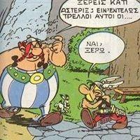 Lykourgos Manoussakis