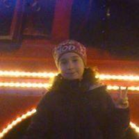 Alina Tyshchuk