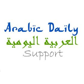 Arabic Daily Online Support