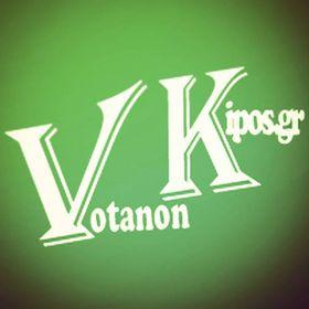 VotanonKipos.gr