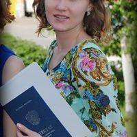 Viktoriia Moseichuk
