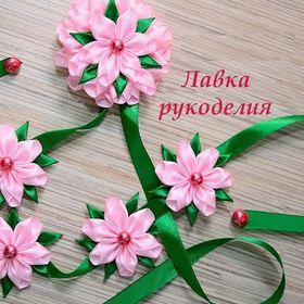 Лавка Рукоделия