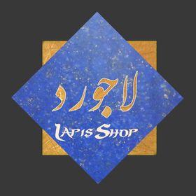 Lapis Shop