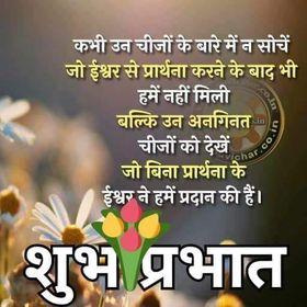 Sunita Soni