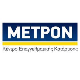 MΕΤΡΟΝ ΚΕΚ