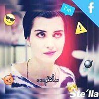 Reem Khaled