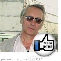 Владимир Лисивенко
