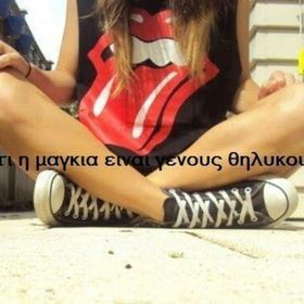 eftihia_gp