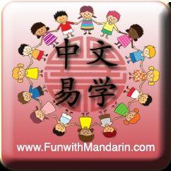 FunwithMandarin