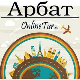 Online Tur на Арбатской