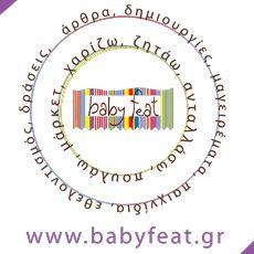Babyfeat