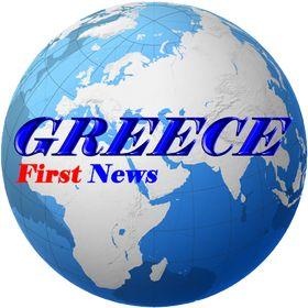 greece first