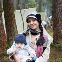 Ирина Тронина