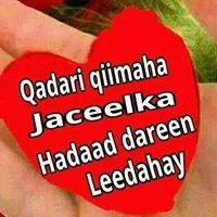Indha Cabduqaadir