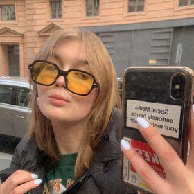 Sofiya Akbaeva