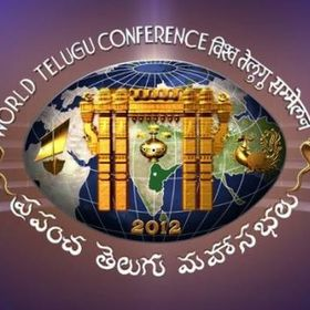 worldtelugu conference