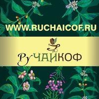 Marusha RuChaiCof