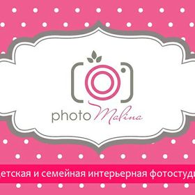 Photo studio Malina