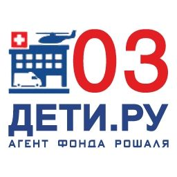 03-Дети. Ру