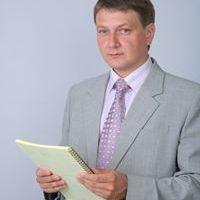 Сергей Перекатнов