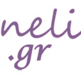 Esorouxa-Anelia