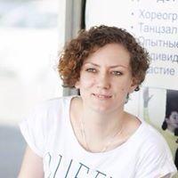 Anastasia Dadatko