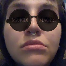 Maude Fortin