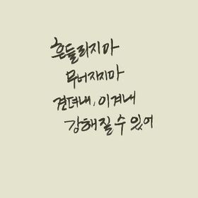 Yewon Choi
