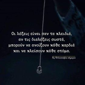 Eirini Stavrakaki