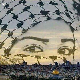 Palestinianفليسطينية