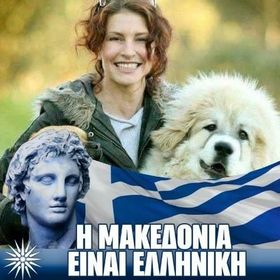 Ntiana Morison