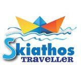 SkiathosTraveller