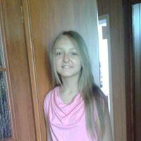 Paulina Ozimek