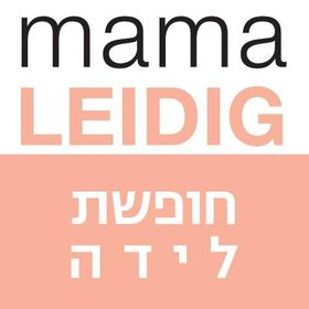 Mama Leidig