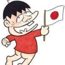 Take-san Takeno