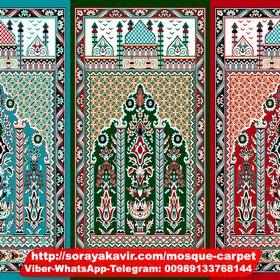 Mosque Carpet Manufacturer