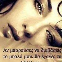 Litsa Tsapopoulou