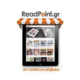 ReadPoint.gr  e-Newsstand