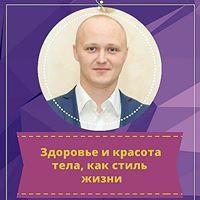 Игорь Закурдаев