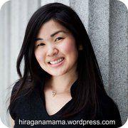 Hiragana Mama