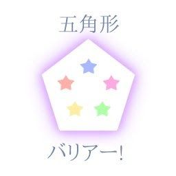 C K Nekosukiyaki のアイデア Pinterest