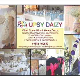 Wedding Chair Cover Hire Pembrokeshire Arm Covers At Amazon Upsy Daizy Venue Decor Udaizy On Pinterest