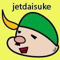 Daisuke Aiba
