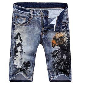 morano jeans Denim