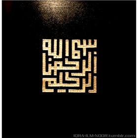 Daily Islamic