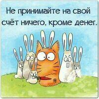 Andrey Ego
