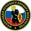 Federation of Russian Martial Art - ROSS