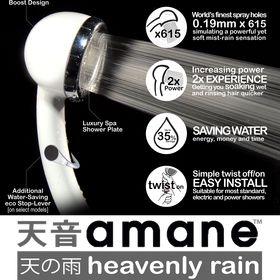 Amane Heavenly Rain