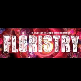 Floristry Kiev
